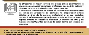 MATRICULA CICLO ORDINARIO VIRTUAL 2021-I
